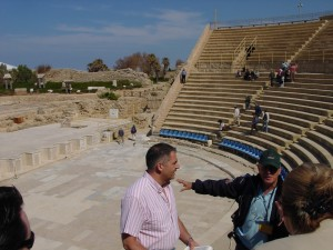 Caesarea - David and Tsion