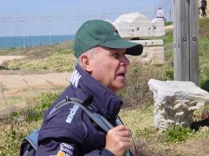 Caesarea - Tsion